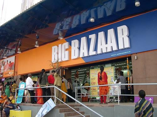 BigBazaar - Retail Success