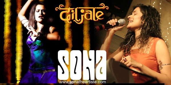 Afterglow sona mohapatra mp3 download.