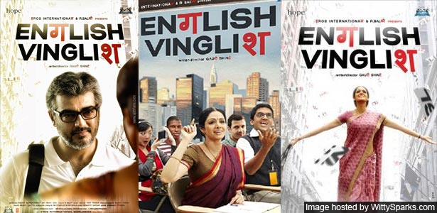 It's All About English Vinglish