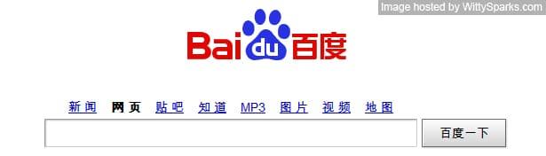 Baidu Search Engine - China