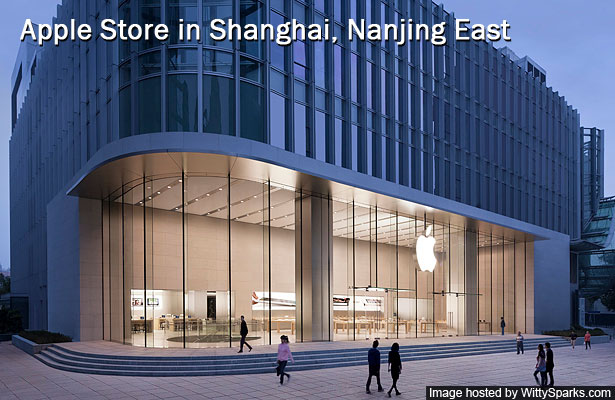 Apple Store, Shanghai, Nanjing East