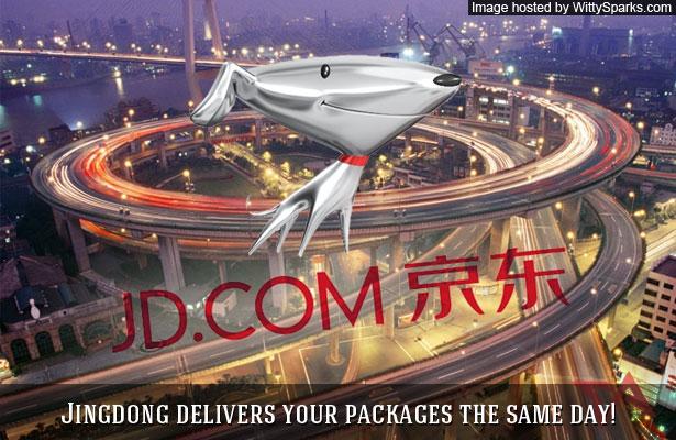 JingDong - Online Shopping