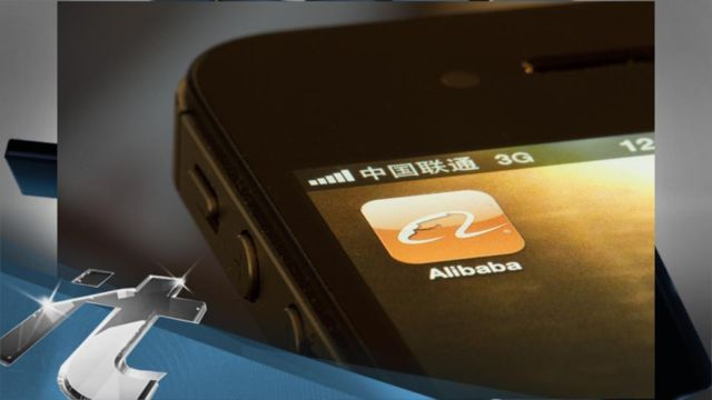 Smartphone_News_Byte__Alibaba_Sets_Sights_on_Mobile_Users.jpg