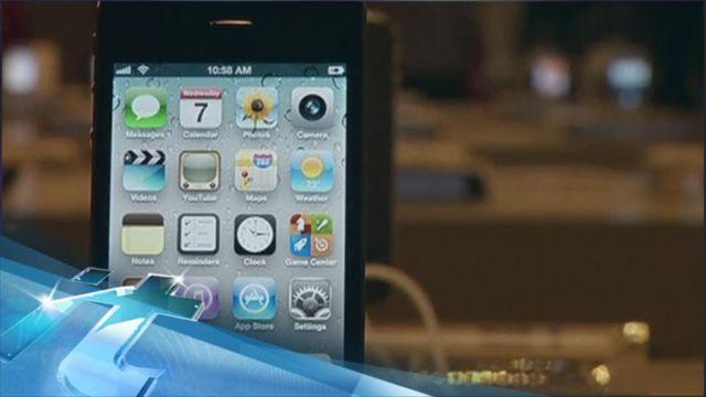 Fingerprint_Scanner_Rumored_for_New_iPhone.jpg