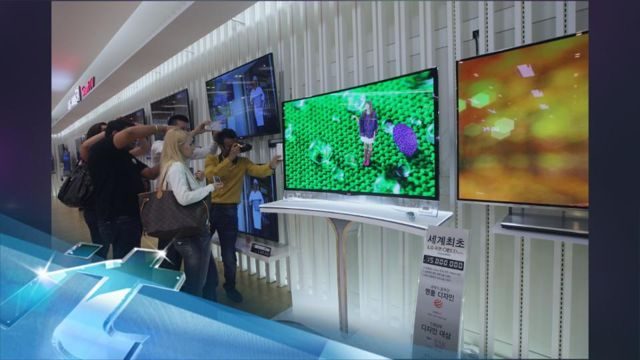 LG_to_ramp_up_OLED_screen_production_in_2014.jpg