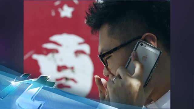 New_iPhone__4G_technology_may_mean_Apple__China_Mobile_tie-up_closer.jpg