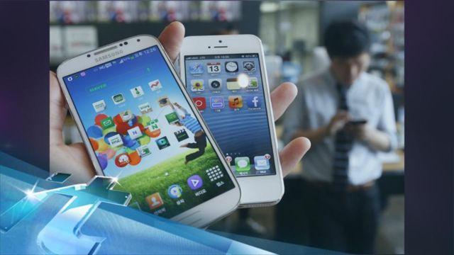 Samsung_seeks_smart_watch_trademarks_in_US__SKorea.jpg