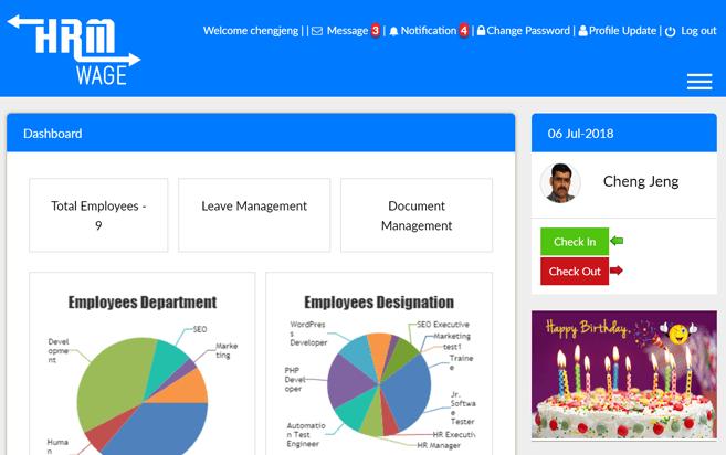 HRMWAge Business Management Software